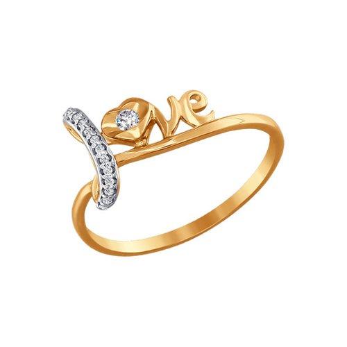 Кольцо «Love»