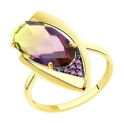 Кольцо из желтого золота (714347-2) - фото