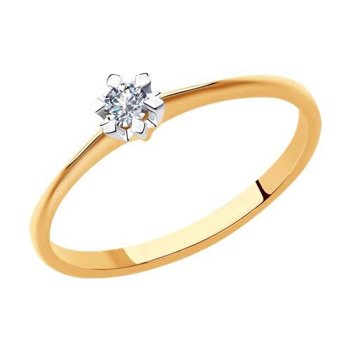 Кольцо из золота с бриллиантом (1012006) - фото