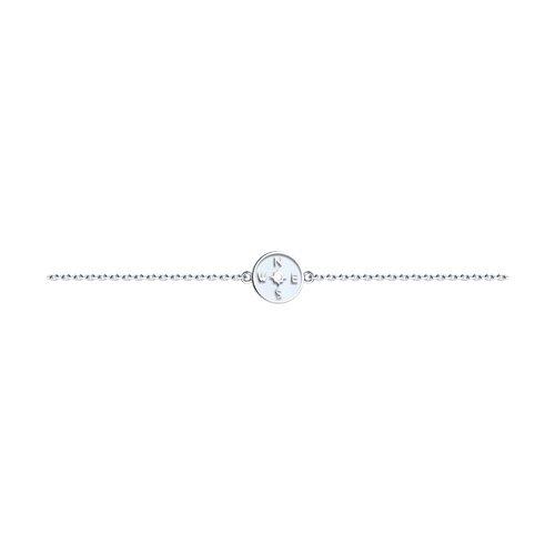Браслет из серебра с эмалью (94050593) - фото