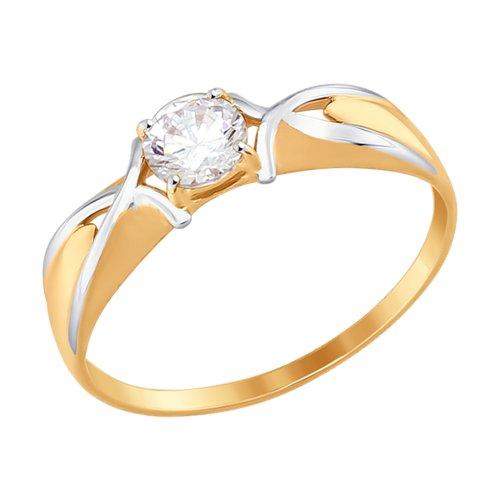 Кольцо из золота с фианитом (017369-4) - фото