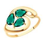 Кольцо из золота с изумрудом гидротермальным