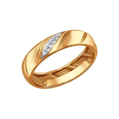 Золотое обручальное кольцо c бриллиантами SOKOLOV золотое кольцо ювелирное изделие 01k663088