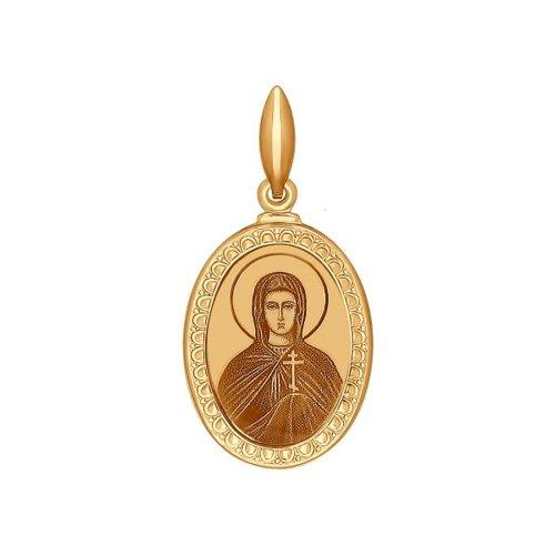 Иконка из золота с ликом Святой мученицы Юлии