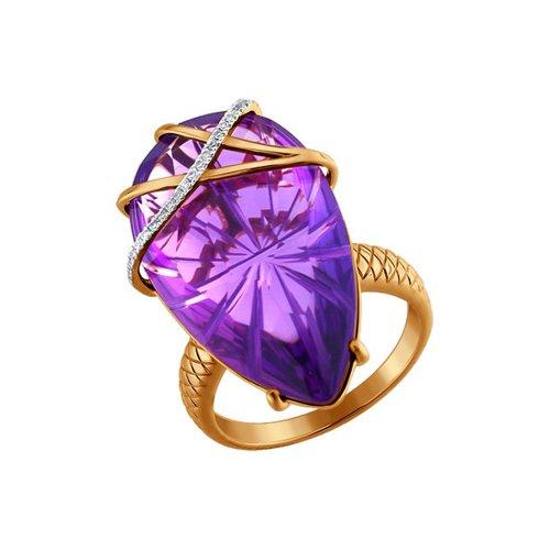 Кольцо из золота с аметистом и бриллиантами