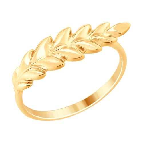 Кольцо из золочёного серебра (93010720) - фото