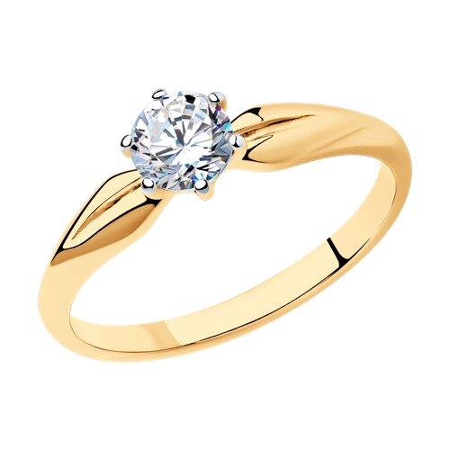 Кольцо из золочёного серебра со Swarovski Zirconia (89010086) - фото