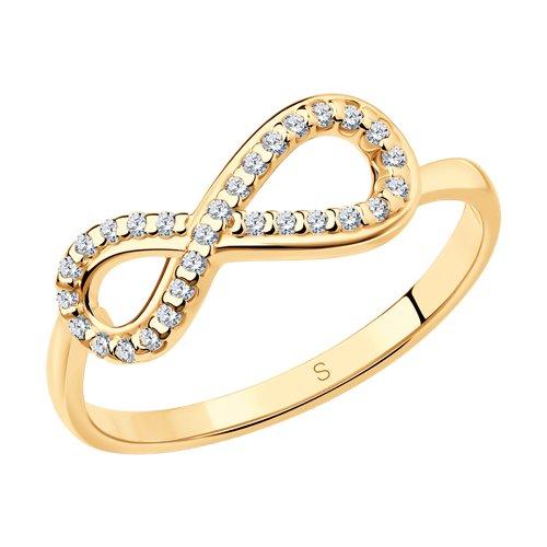 Кольцо из золочёного серебра «Бесконечность»