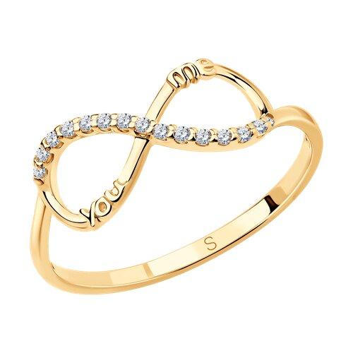 Кольцо бесконечность из золочёного серебра с фианитами (93010478) - фото