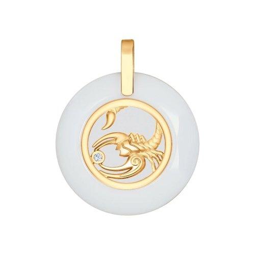 Керамическая подвеска «Знак Зодиака Скорпион»