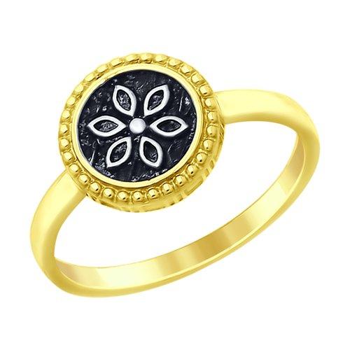Кольцо из золочёного серебра (95010101) - фото
