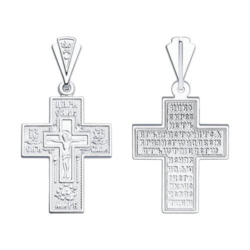 Крест из серебра (94120125) - фото