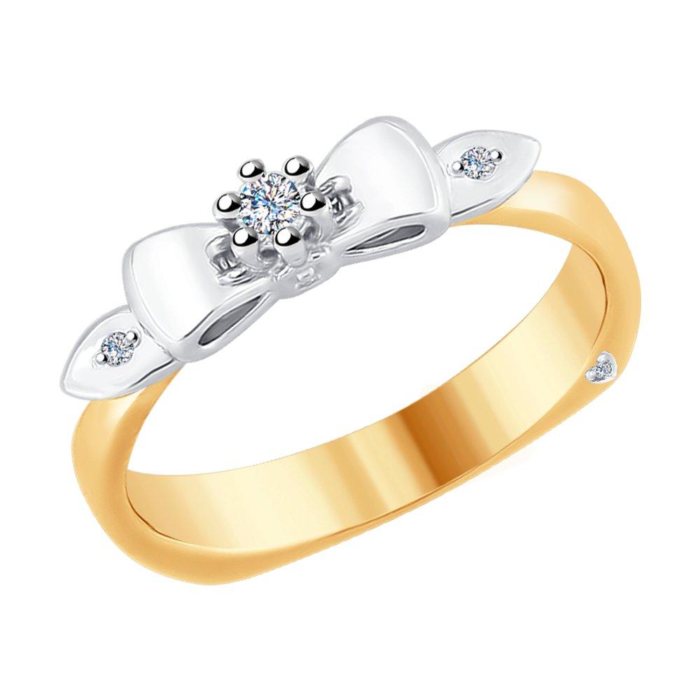 Золотое кольцо с бриллиантом SOKOLOV золотое кольцо ювелирное изделие 01k645533