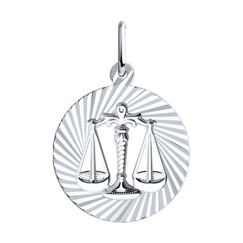 Подвеска «Знак зодиака Весы» из серебра (94030888) - фото