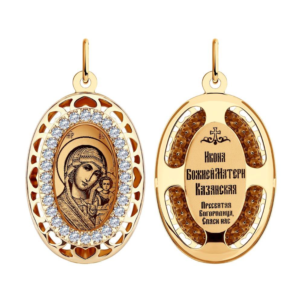 цена на Иконка «Икона Божьей Матери, Казанская» SOKOLOV