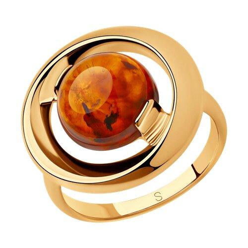 Кольцо из золочёного серебра с янтарём (83010057) - фото
