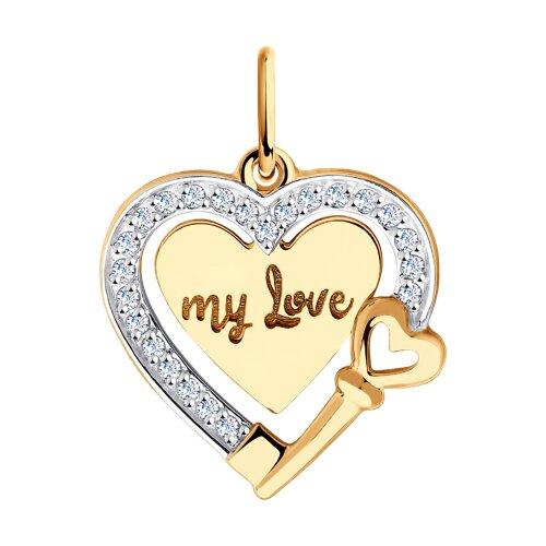 Подвеска My love из золота с гравировкой с фианитами
