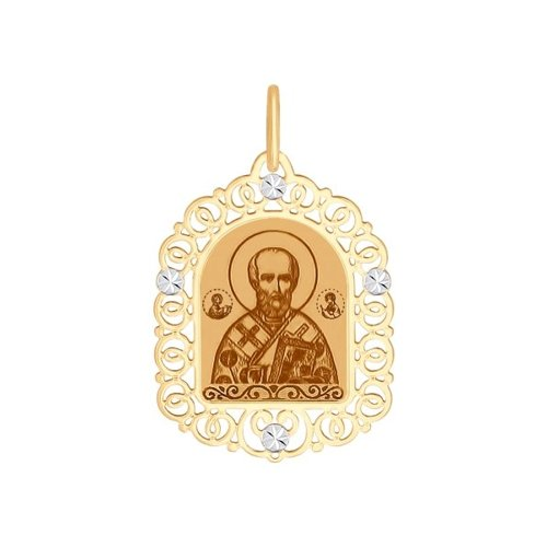 Иконка из золота с алмазной гранью и лазерной обработкой (103337) - фото