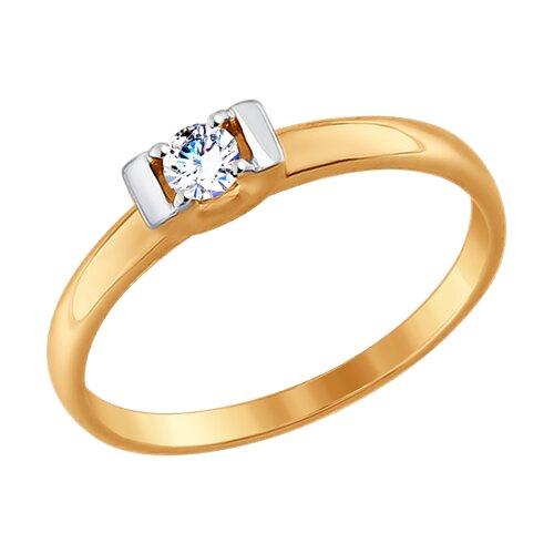 Кольцо из золота с фианитом (017465) - фото
