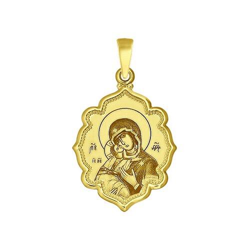 Подвеска из желтого золота Икона Божьей Матери Владимирская с лазерной обработкой и эмалью