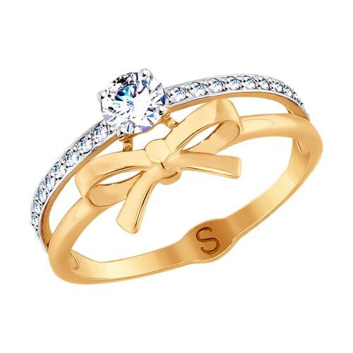 Кольцо из золота с фианитами (017744) - фото