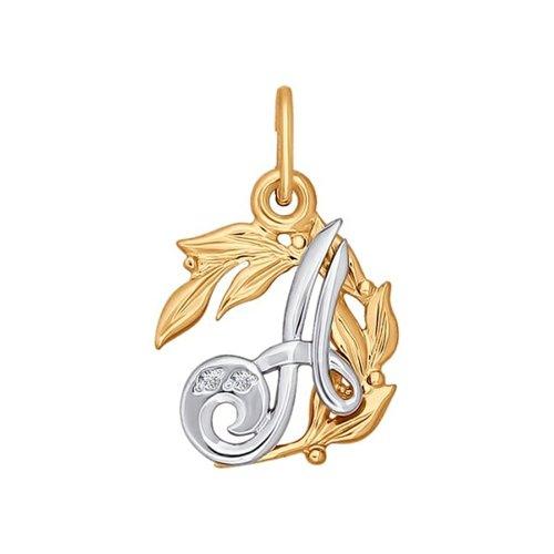 Подвеска-буква SOKOLOV из комбинированного золота с фианитами ботинки betsy betsy be006agfomf7