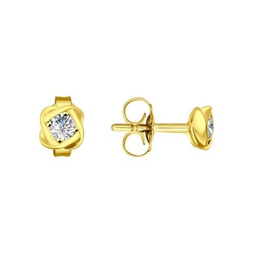 Серьги-пусеты из жёлтого золота с бриллиантами серьги пусеты из жёлтого золота с фианитами