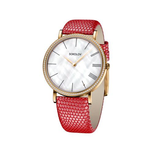 Женские золотые часы (210.02.00.001.02.04.2) - фото