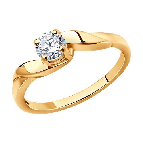 Позолоченное кольцо для помолвки