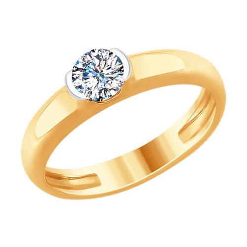 Кольцо из золота с бриллиантами (9010052) - фото