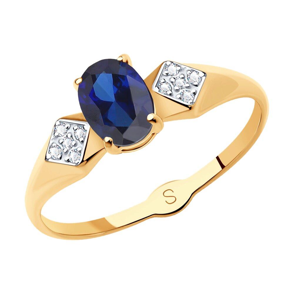 Кольцо SOKOLOV из золота с синим корундом и фианитами фото