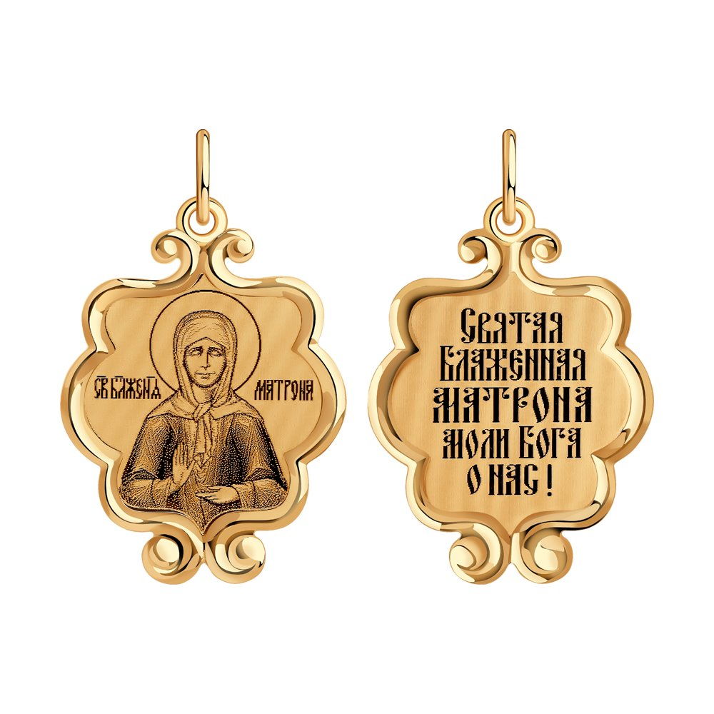 Иконка SOKOLOV из золота «Святая Блаженная Матрона Московская»