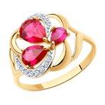 Кольцо из золота с красными корундами (синт.) и фианитами