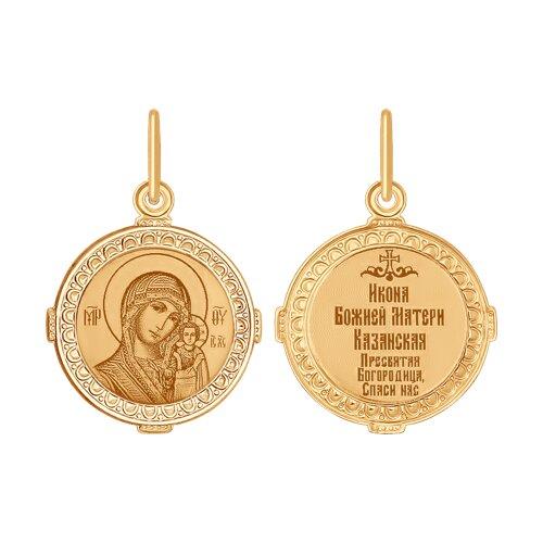 Иконка SOKOLOV из золота «Икона Божьей Матери Казанская» яйцо декоративное sima land казанская икона божьей матери на подставке высота 11 см
