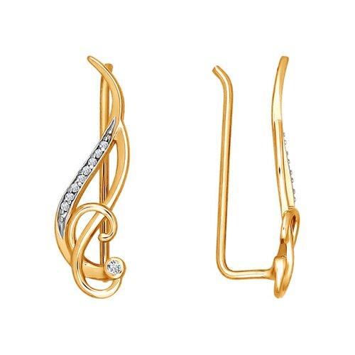 Серьги-зажимы «Музыкальный ключ» из золота с фианитами