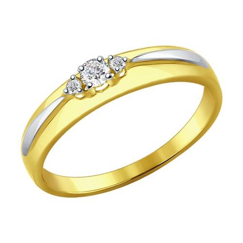 Кольцо из желтого золота с бриллиантами (1011590) - фото
