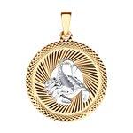 Подвеска «Знак зодиака Скорпион» с алмазной гранью