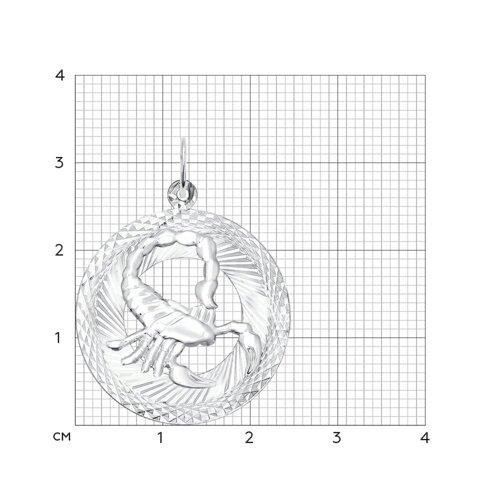 Подвеска «Знак зодиака Скорпион»
