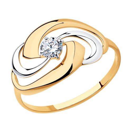 Кольцо из золочёного серебра с фианитом (93010595) - фото