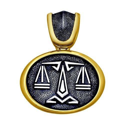 Подвеска «Знак зодиака Весы» SOKOLOV из золочёного серебра am 672 подвеска знак зодиака весы латунь янтарь