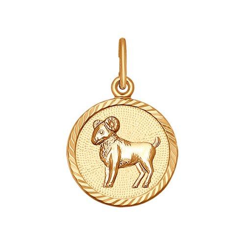Подвеска «Знак зодиака Овен» SOKOLOV из золота