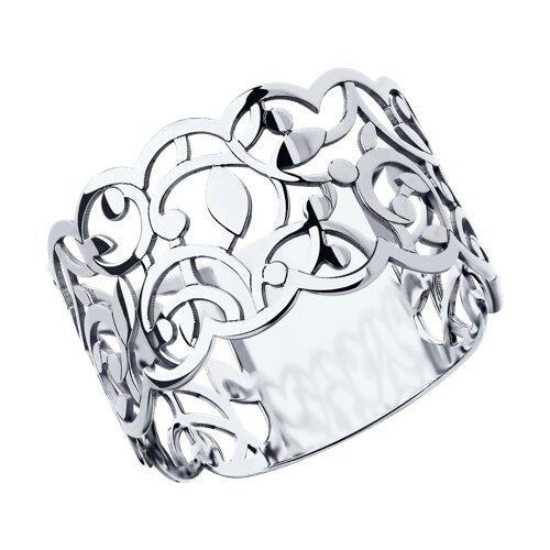 Кольцо из серебра (94012504) - фото