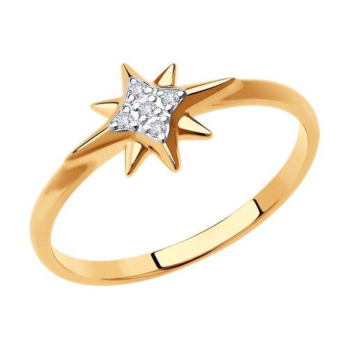 Кольцо из золота с искусственно выращенными бриллиантами 1012014-5 SOKOLOV фото