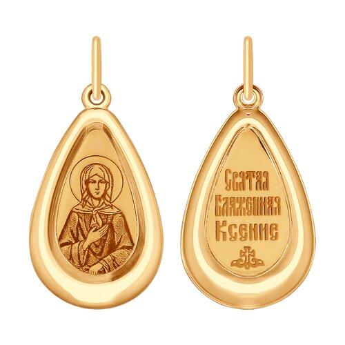 Подвеска из золота Святая блаженная Ксения с эмалью и лазерной обработкой
