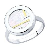 Кольцо из серебра с перламутром и золочением
