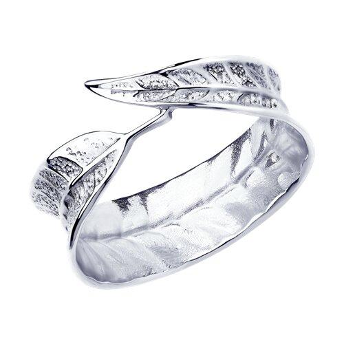 Кольцо для салфеток (2305090002) - фото