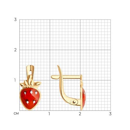 Серьги «Клубника» из золота (027732) - фото №2