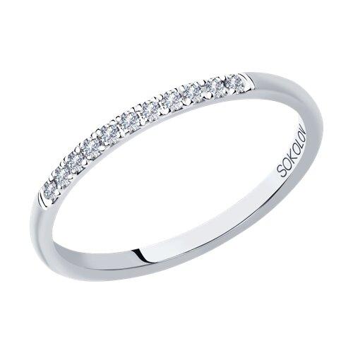 Кольцо из белого золота с бриллиантами (1112249-01) - фото