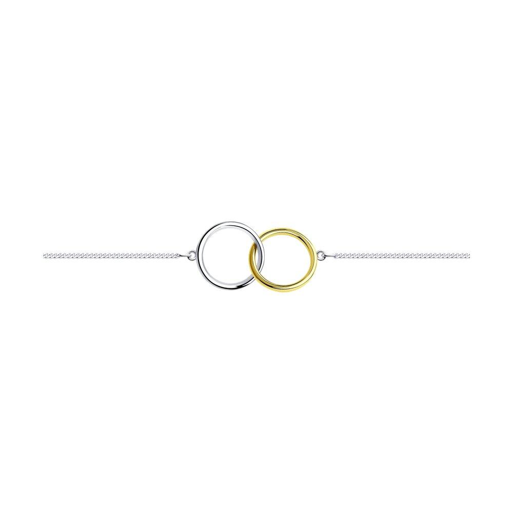 Браслет SOKOLOV из золочёного серебра sokolov браслет из серебра 965040802 18 см