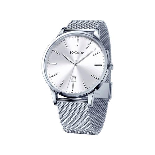 Мужские стальные часы (311.71.00.000.01.01.3) - фото
